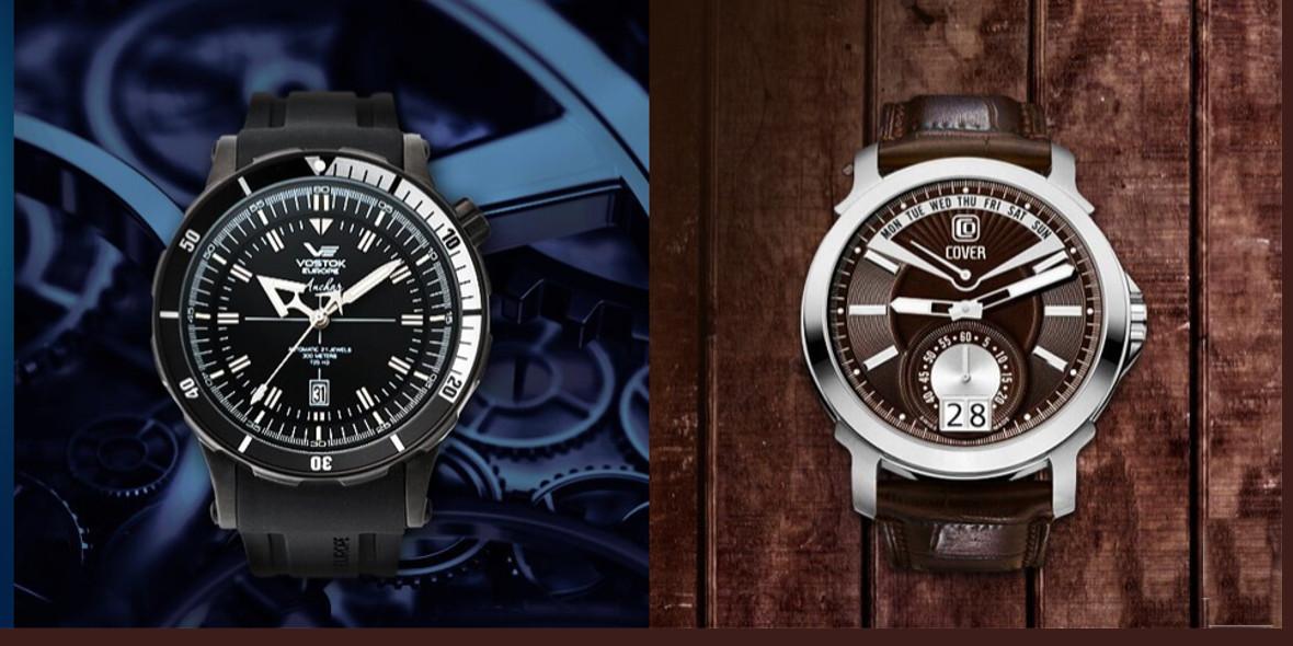 Markowe zegarki w najlepszych cenach