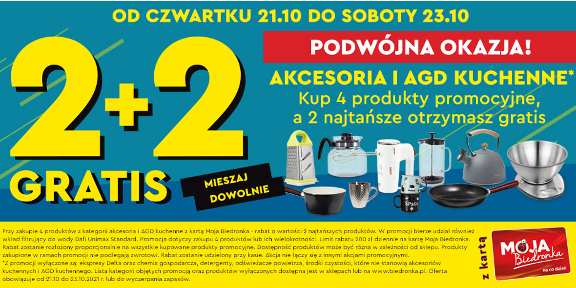 Biedronka: 2+2 na akcesoria i AGD kuchenne 21.10.2021