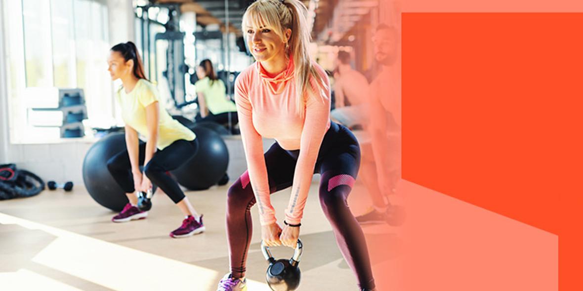 na wybrany sprzęt fitness