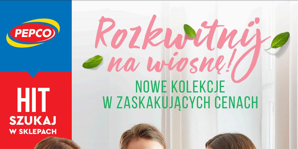 Galeria Wołomin Znajdź najlepsze okazje na Goodie.pl