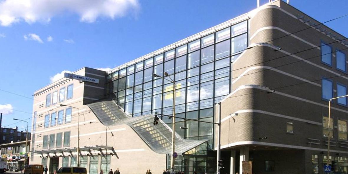 Centrum Handlowo Rozrywkowe Kupiec