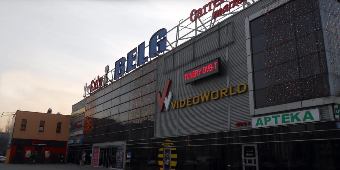 Centrum Handlowe Belg