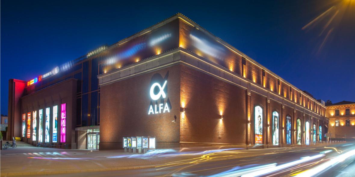 Alfa Centrum Białystok